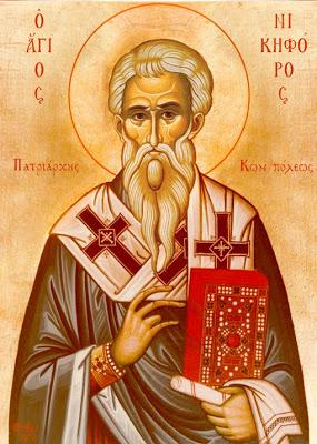 Άγιος Νικηφόρος ο Ομολογητής, Πατριάρχης Κωνσταντινουπόλεως